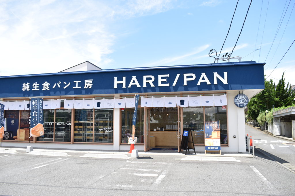 高級 食パン 藤沢 変な名前の高級食パン店が増殖中 仕掛け人の狙いとは:日経クロストレンド