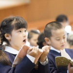 第二回入学選考願書受付が始まりました:平和学園小学校(神奈川県茅ヶ崎市)