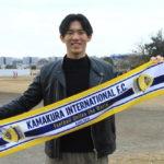 <プレゼントつき>【ShonanイケメンBOX】VOL.1 サッカー・鎌倉インテルFC・藤田航規選手
